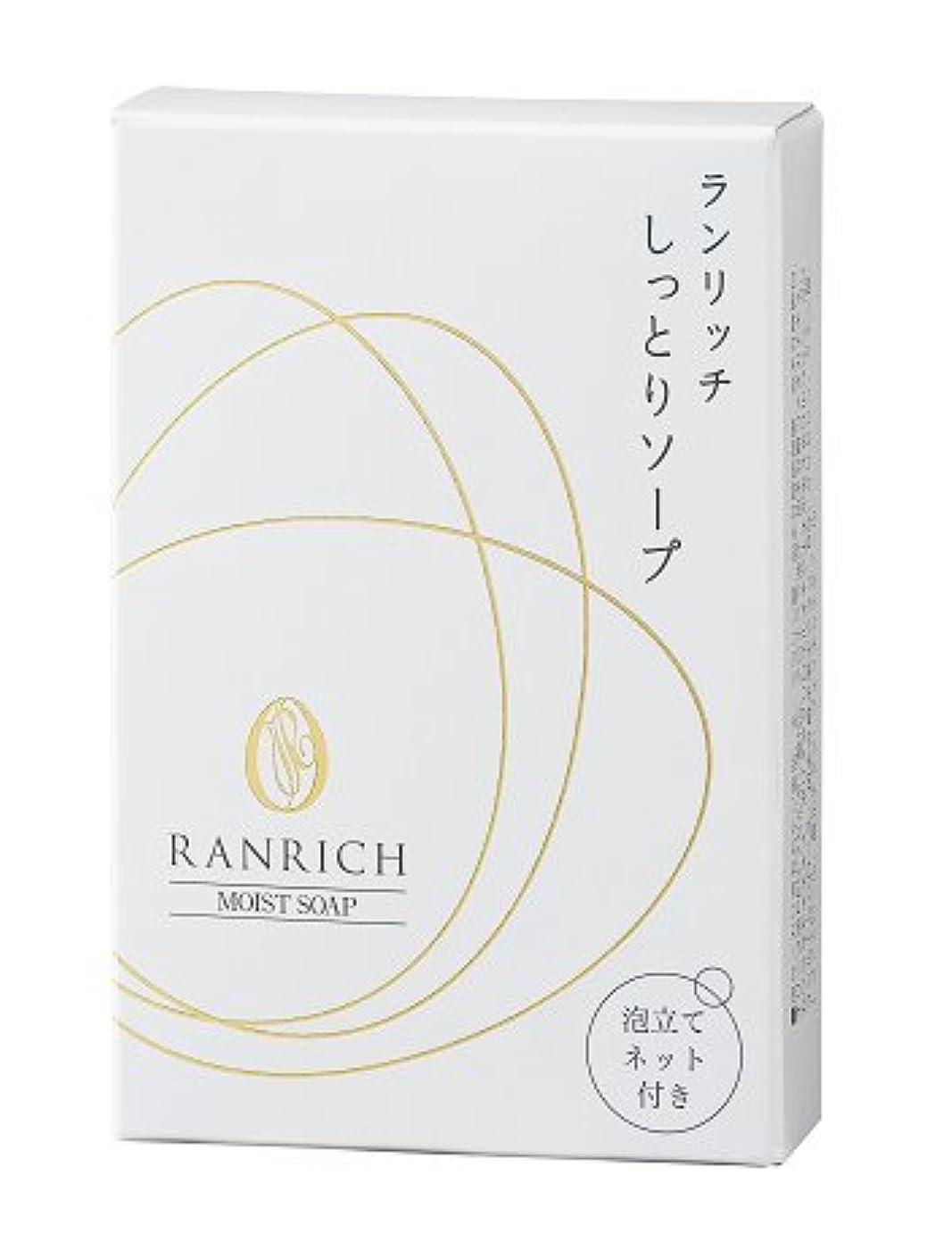 供給酒液体【健康家族】ランリッチ しっとりソープ 3個セット+もう1個プレゼント(50g×4個セット)