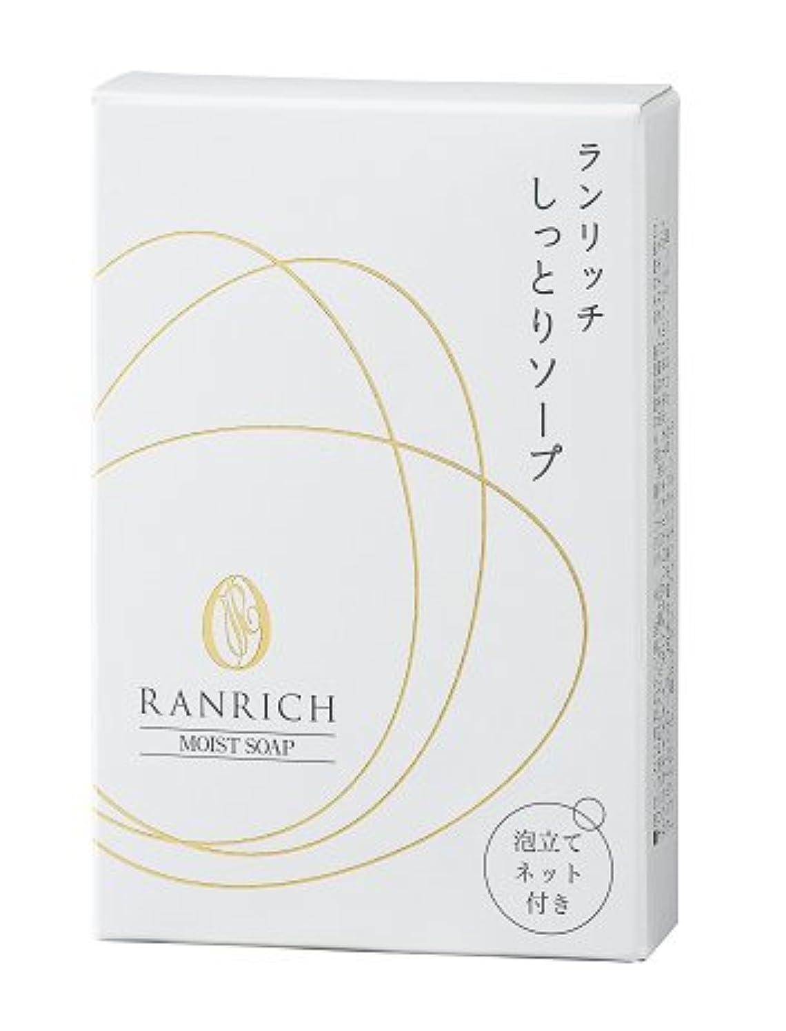 災害気づく提出する【健康家族】ランリッチ しっとりソープ (50g)