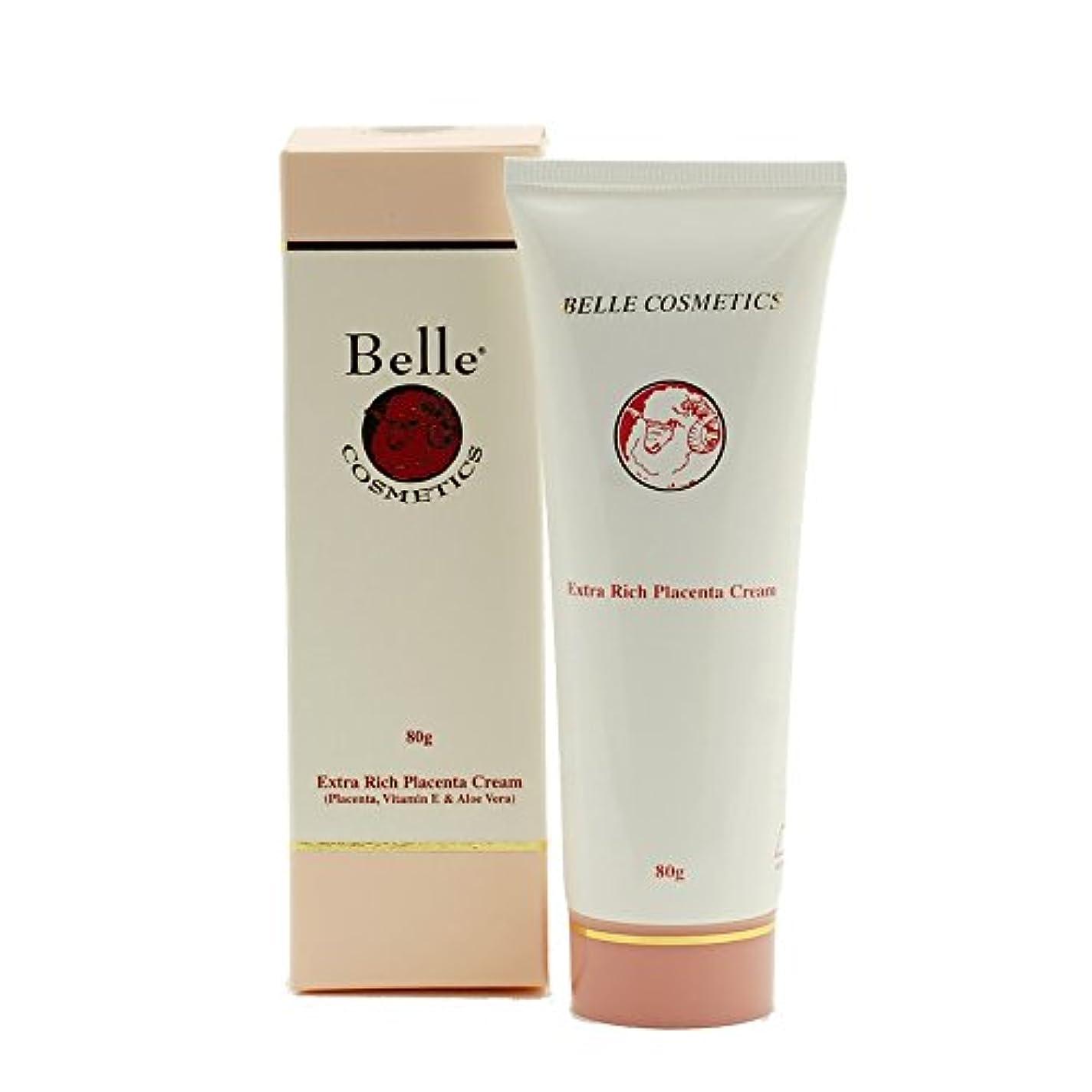 賠償不利教育者[Belle Cosmetics]ベルコスメティック エキストラリッチプレセンタクリーム80g【海外直送】