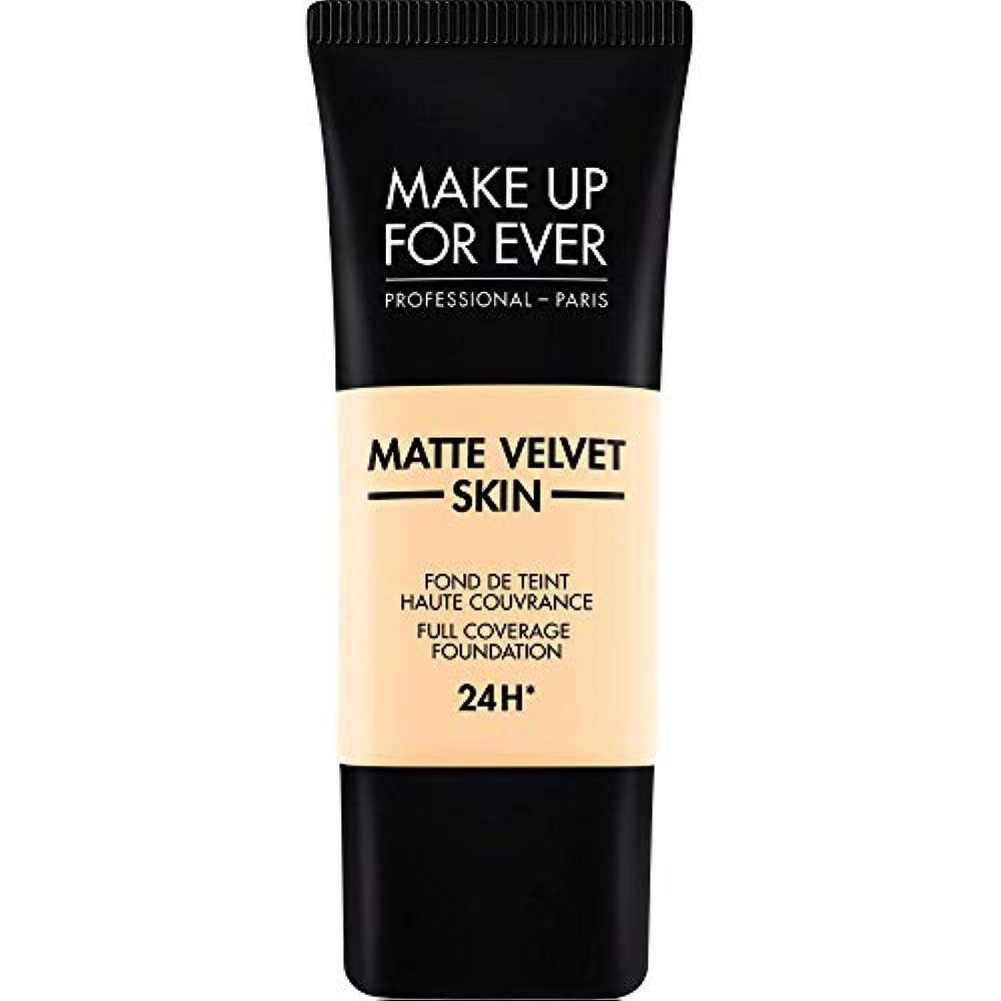援助する創造強制的[MAKE UP FOR EVER] 黄アラバスター - これまでマットベルベットの皮膚のフルカバレッジ基礎30ミリリットルのY215を補います - MAKE UP FOR EVER Matte Velvet Skin...