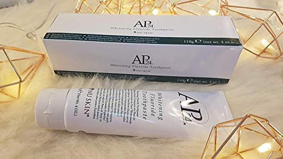 アラブ変わる組み立てるヌースキンAP24ホワイトニングフッ化物練り歯磨き - 110g