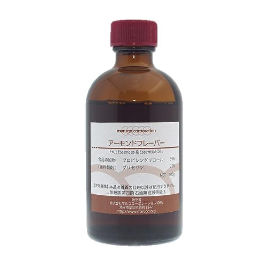 石炭委員会エゴイズムアーモンドフレーバー 食品香料 (100g)
