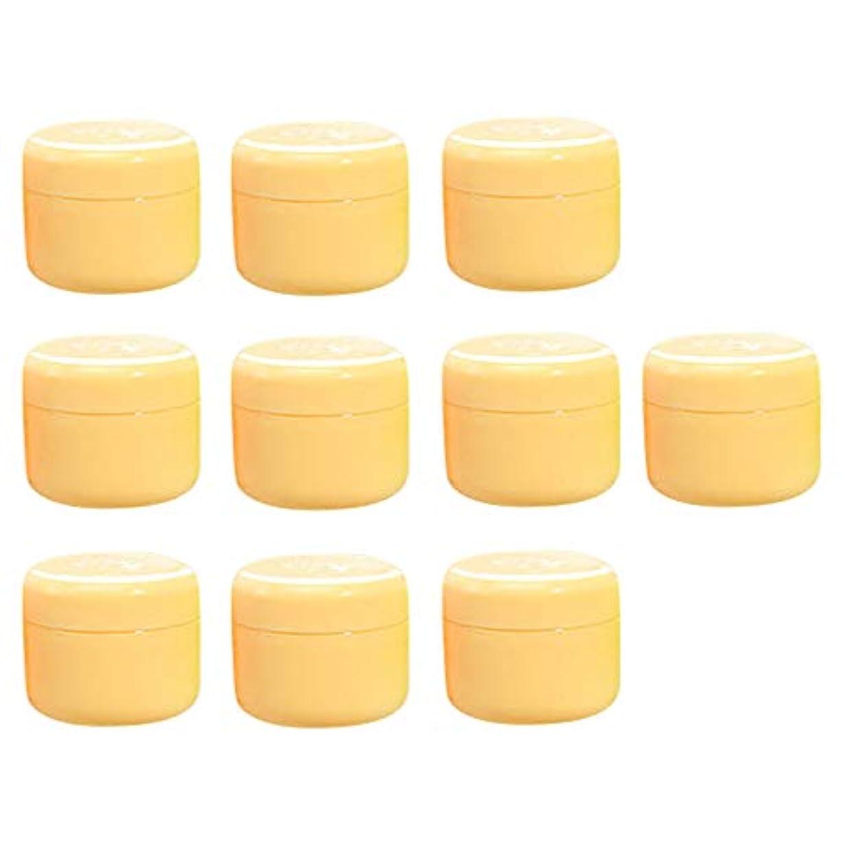 好戦的な屋内で毛布Toygogo ふたの帽子が付いている10部分の詰め替え式のプラスチック空の表面クリームの化粧品の容器 - イエロー20g