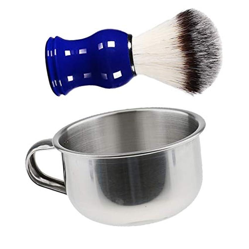 ビュッフェステートメント第シェービングブラシセット ステンレス製シェービングボウル メンズ 理容 洗顔 髭剃り 泡立ち 実用的