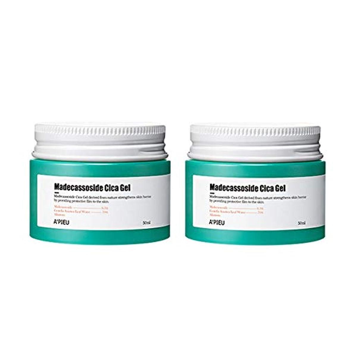 喉が渇いた狂ったサイトオピュマデカソサイドシカゲル50ml x2本セット皮膚の損傷の改善、A'pieu Madecassoside Cica Gel 50ml x 2ea Set Skin Damage Care [並行輸入品]
