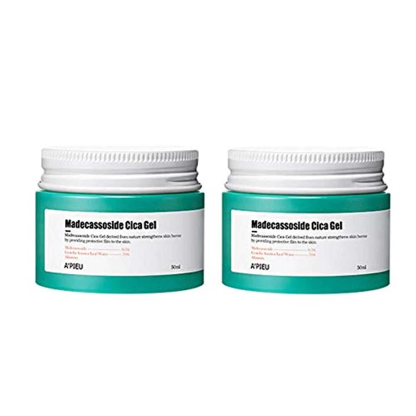 十億炎上サーバオピュマデカソサイドシカゲル50ml x2本セット皮膚の損傷の改善、A'pieu Madecassoside Cica Gel 50ml x 2ea Set Skin Damage Care [並行輸入品]