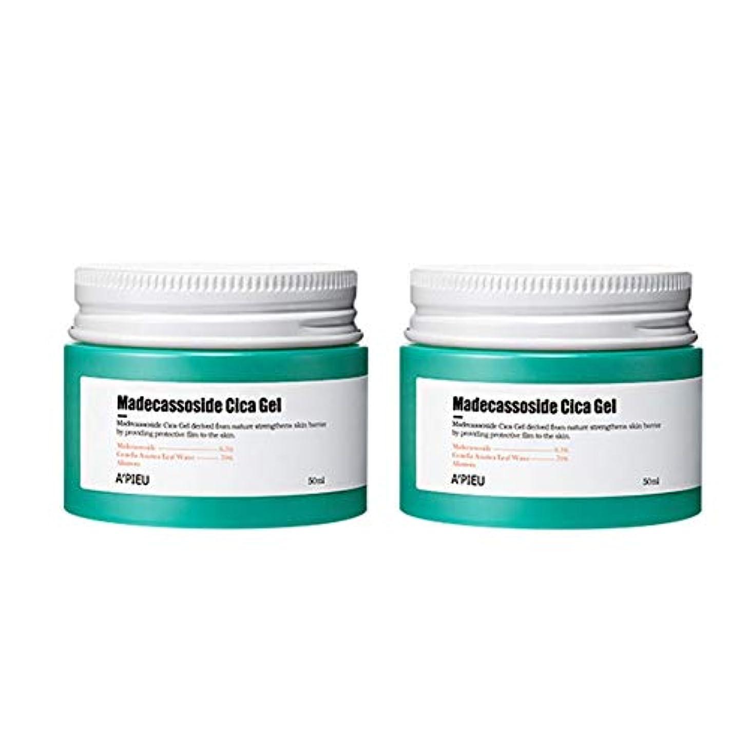 純粋な休日に使役オピュマデカソサイドシカゲル50ml x2本セット皮膚の損傷の改善、A'pieu Madecassoside Cica Gel 50ml x 2ea Set Skin Damage Care [並行輸入品]