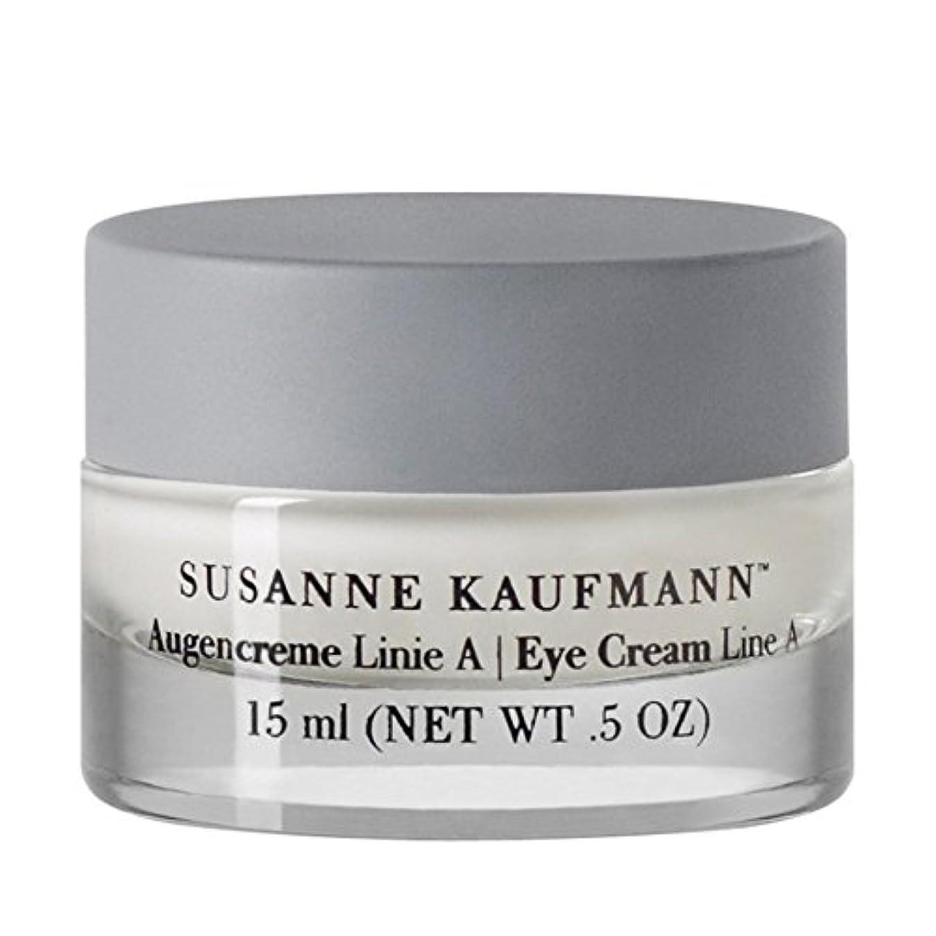 脚本家図妻Susanne Kaufmann Eye Cream Line A 15ml - スザンヌカウフマンアイクリームライン15ミリリットル [並行輸入品]