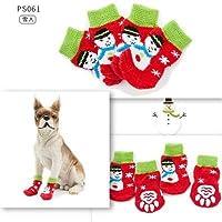 FidgetGear 4個/セット屋内ペット犬の柔らかい綿滑り止めニット織り暖かい犬の靴下 PS061