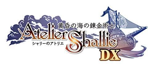 【PS4】シャリーのアトリエ ~黄昏の海の錬金術士~ DX (パッケージ版封入特典(オリジナルサウンドトラック ダウンロードシリアル) 同梱)