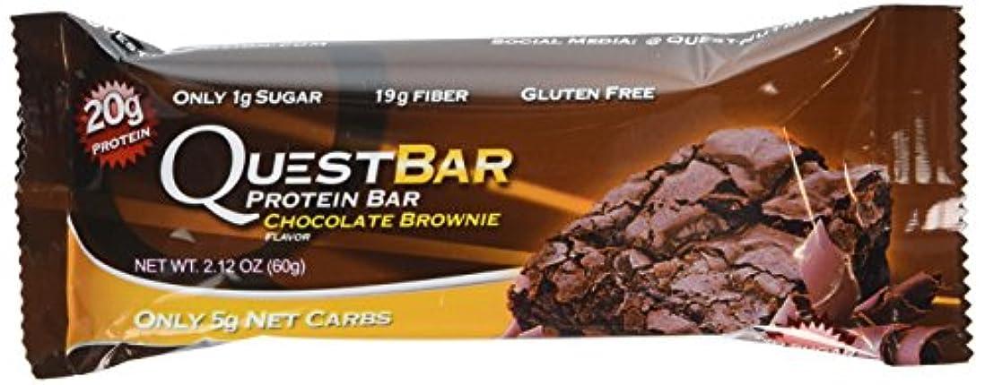 申請者政権更新Quest Nutrition, Protein Bar, Chocolate Brownie, 2.12 oz (60 g) (Discontinued Item) 海外直送品