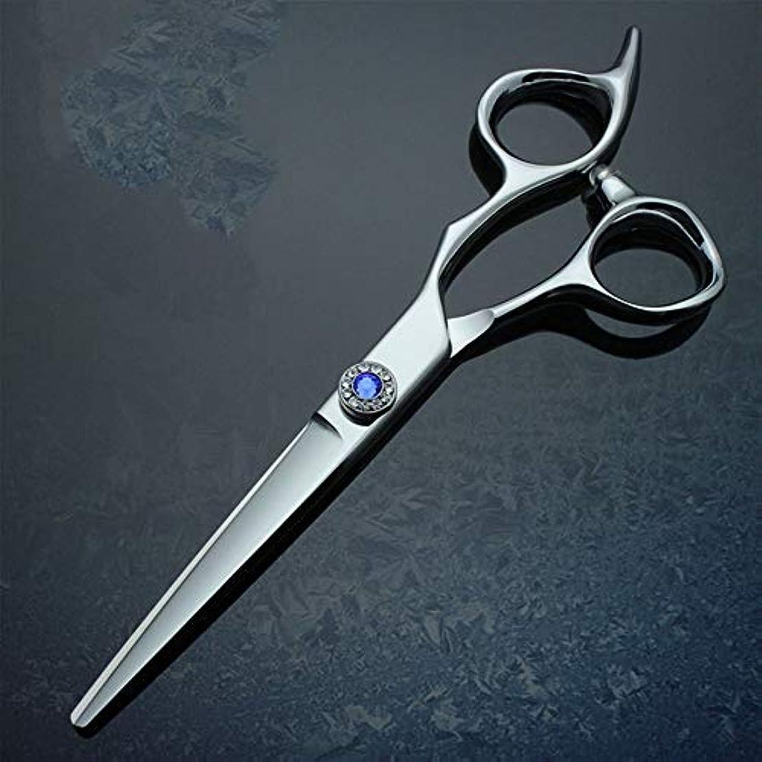ウェブ論争ルーフ理髪用はさみ 6インチ440 cプロフェッショナルハイグレード厚いハンドル理髪はさみフラットシアーヘアカットシザーステンレス理髪はさみ (色 : 青)