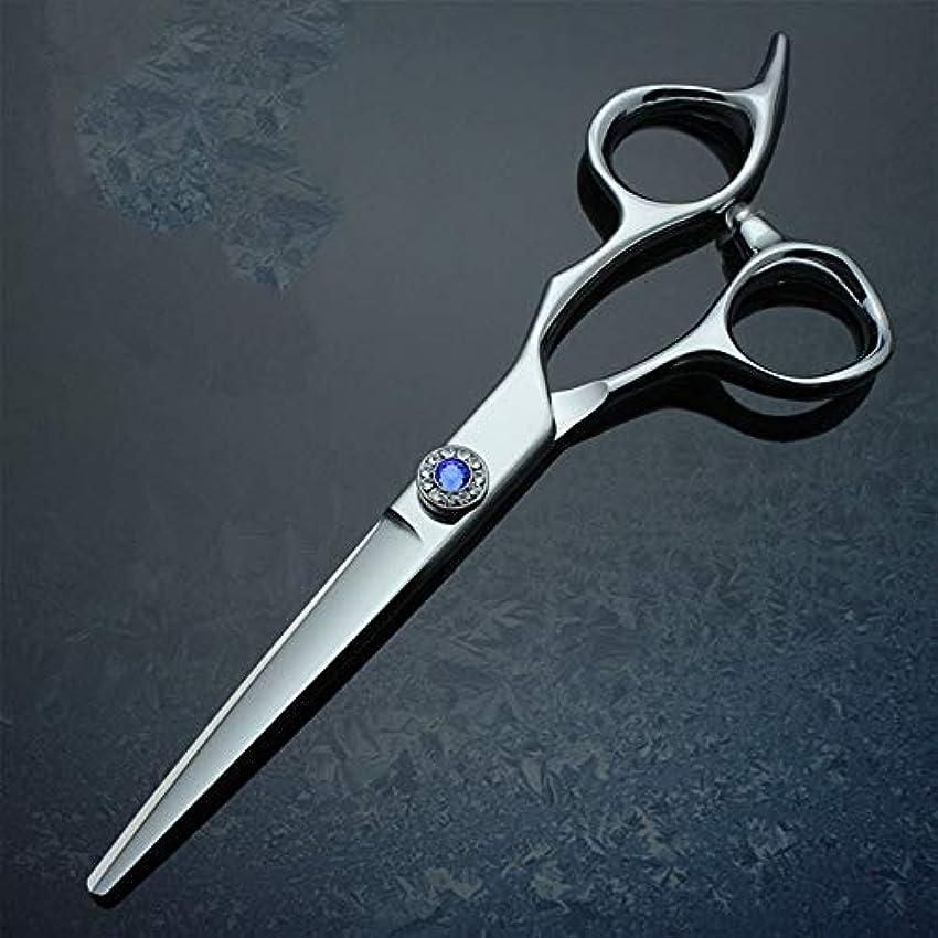 集まる銛悪意のある理髪用はさみ 6インチ440 cプロフェッショナルハイグレード厚いハンドル理髪はさみフラットシアーヘアカットシザーステンレス理髪はさみ (色 : 青)