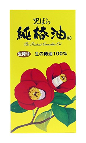 黒ばら 純椿油 47ml