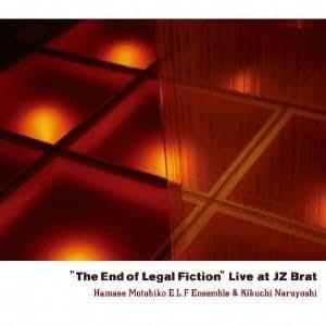"""""""The End of Legal Fiction"""" Live at JZ Brat"""