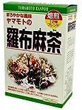 山本漢方製薬 羅布麻茶 8gx24H