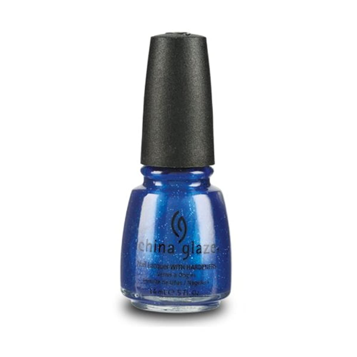 増強する硬さ作業(3 Pack) CHINA GLAZE Nail Lacquer with Nail Hardner 2 - Dorothy Who? (並行輸入品)