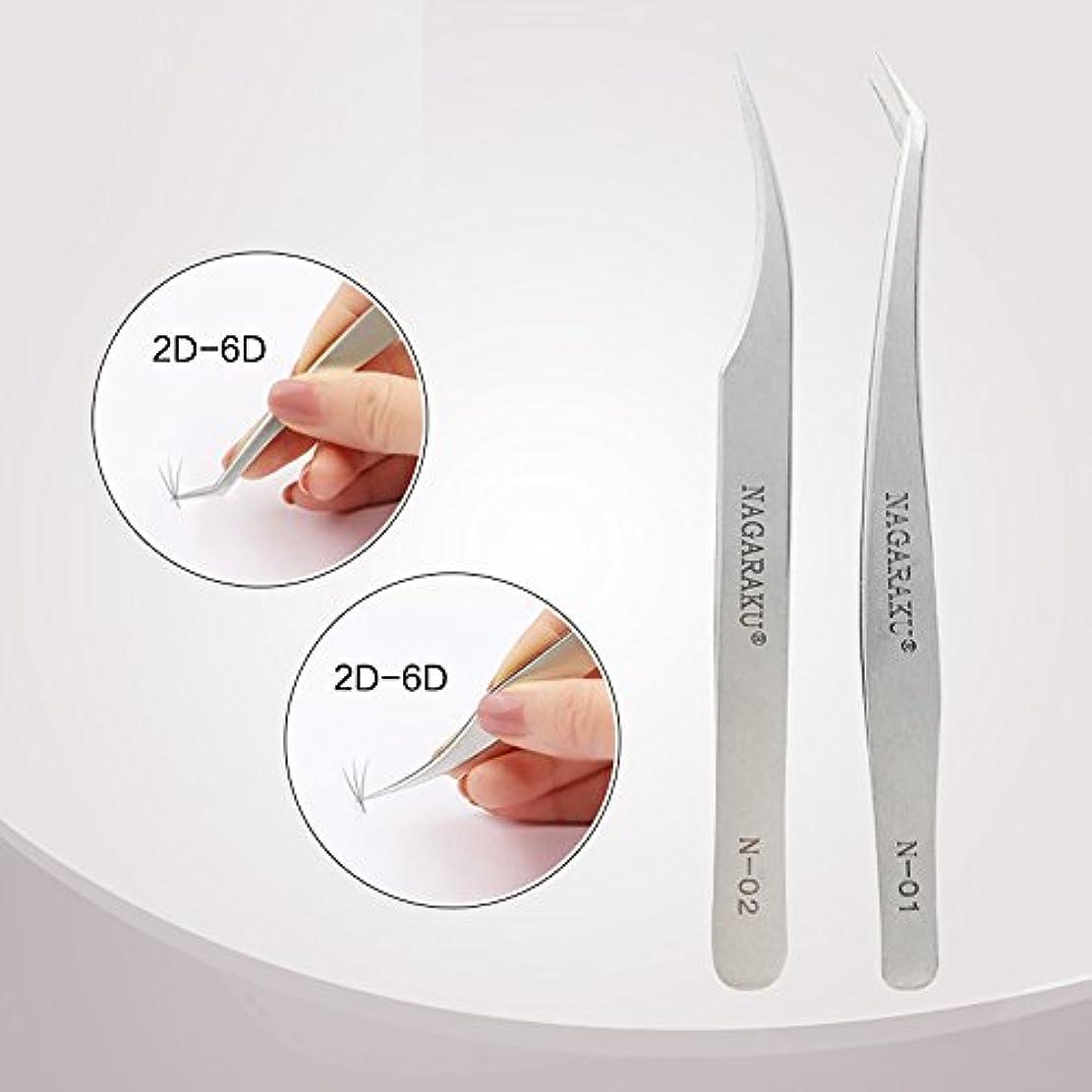 構成員プロフェッショナル望むNAGARAKU 2pcs tweezers pincet for professional eyelash extension volume flower bloom eyelash tweezers stainless...