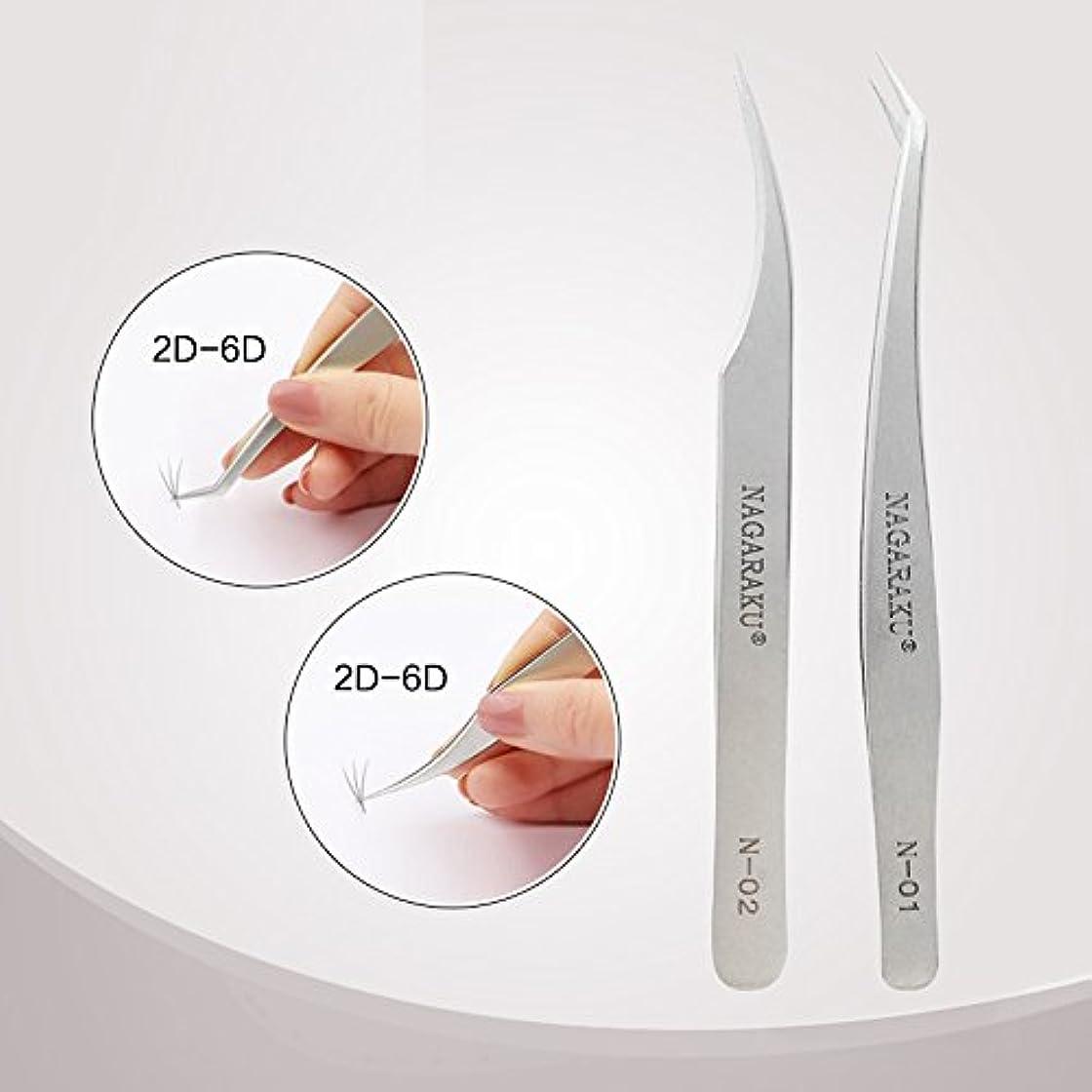 告発者哲学的面白いNAGARAKU 2pcs tweezers pincet for professional eyelash extension volume flower bloom eyelash tweezers stainless...
