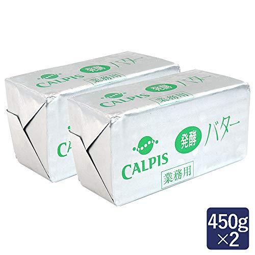 【2個セット】カルピス発酵バター 食塩不使用 450gx2