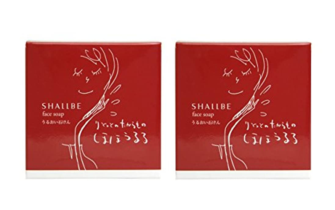 発表一般的な知事シャルビー りとっとのたからもの ほほうるるうるおい石鹸 80g×2個セット