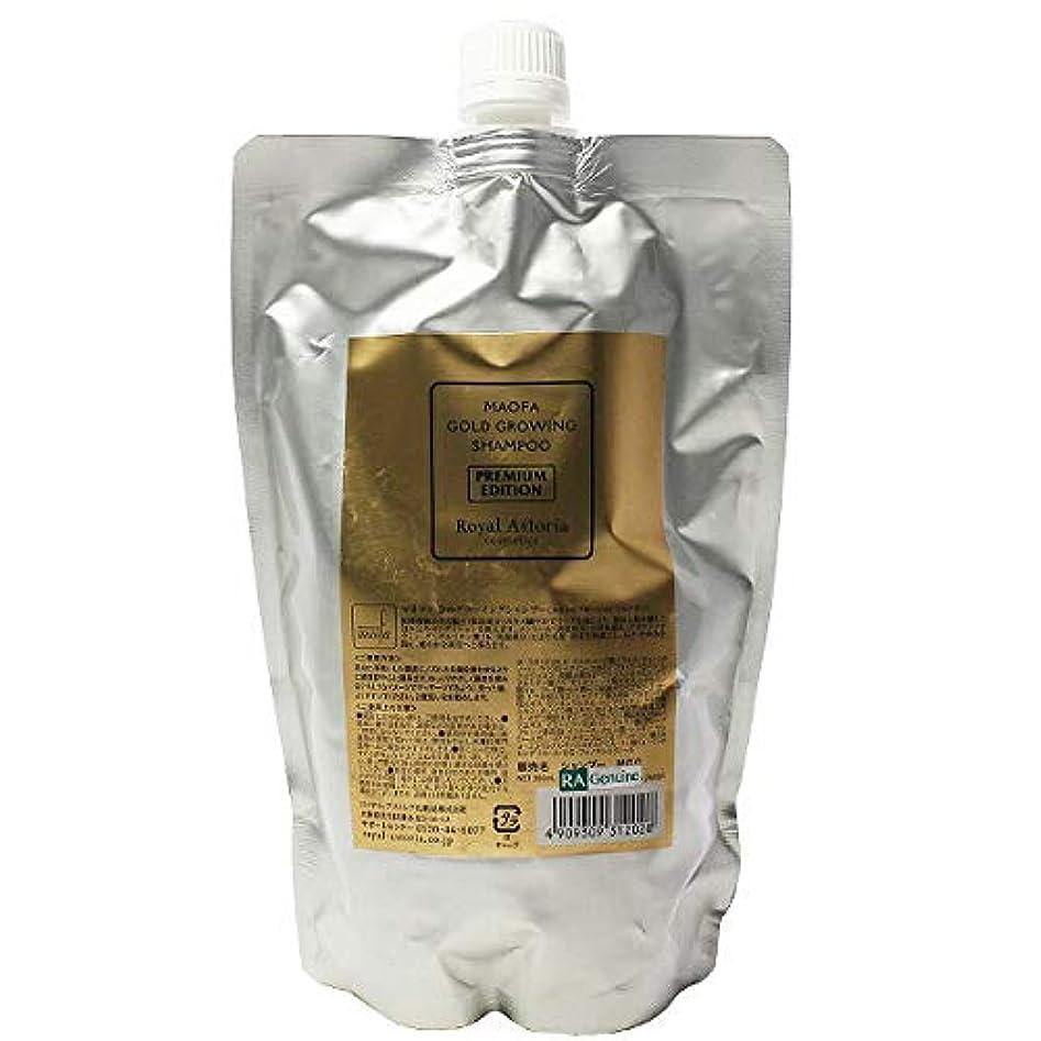 糞腐食するオーチャードマオファ 金のグローイングシャンプー 500ml 詰替えレフィル