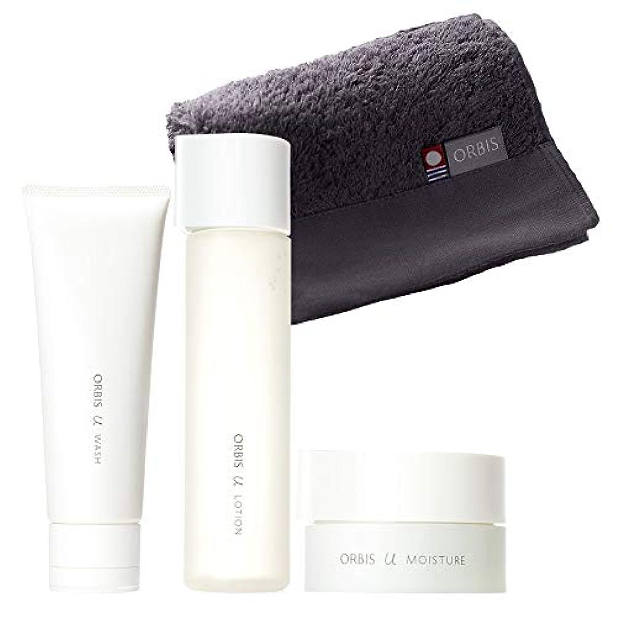 環境に優しい全能日焼けオルビス(ORBIS) オルビスユー 3ステップセット タオル付(洗顔料+化粧水+保湿液)