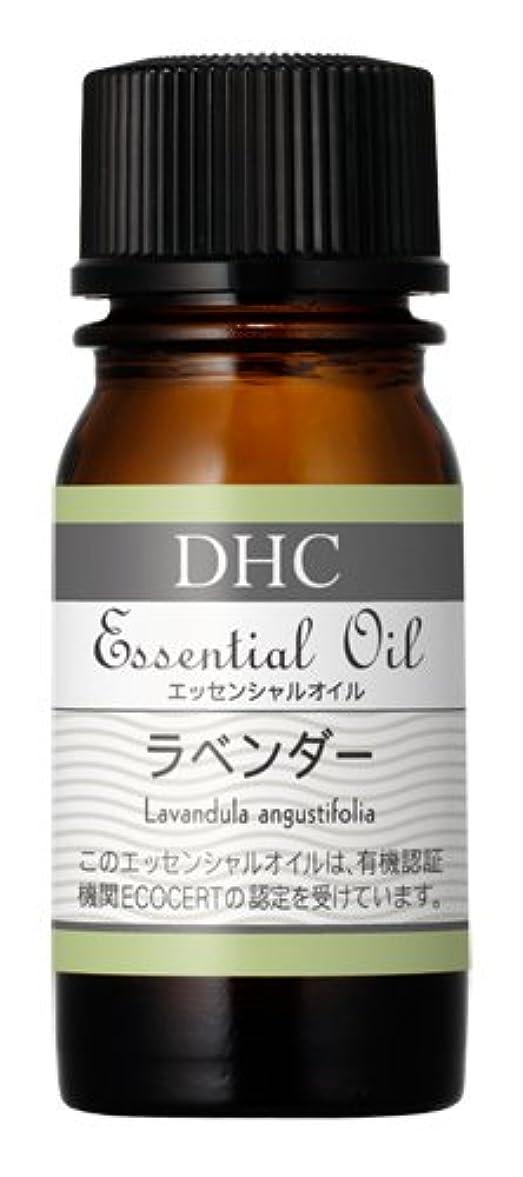 プラスネスト分解するDHCエッセンシャルオイル ラベンダー(オーガニック)