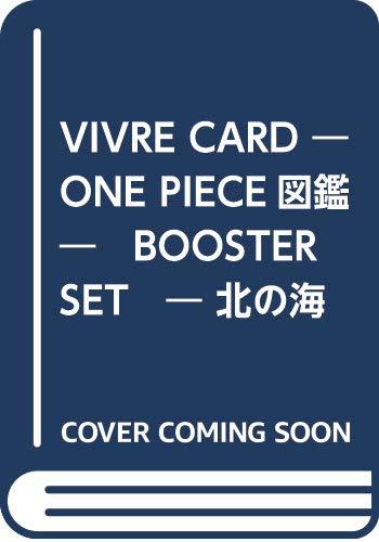 """[画像:VIVRE CARD ~ ONE PIECE図鑑 ~ BOOSTER SET ~ """"北の海""""の戦争屋・ジェルマ66!! ~ (マルチメディア商品)]"""