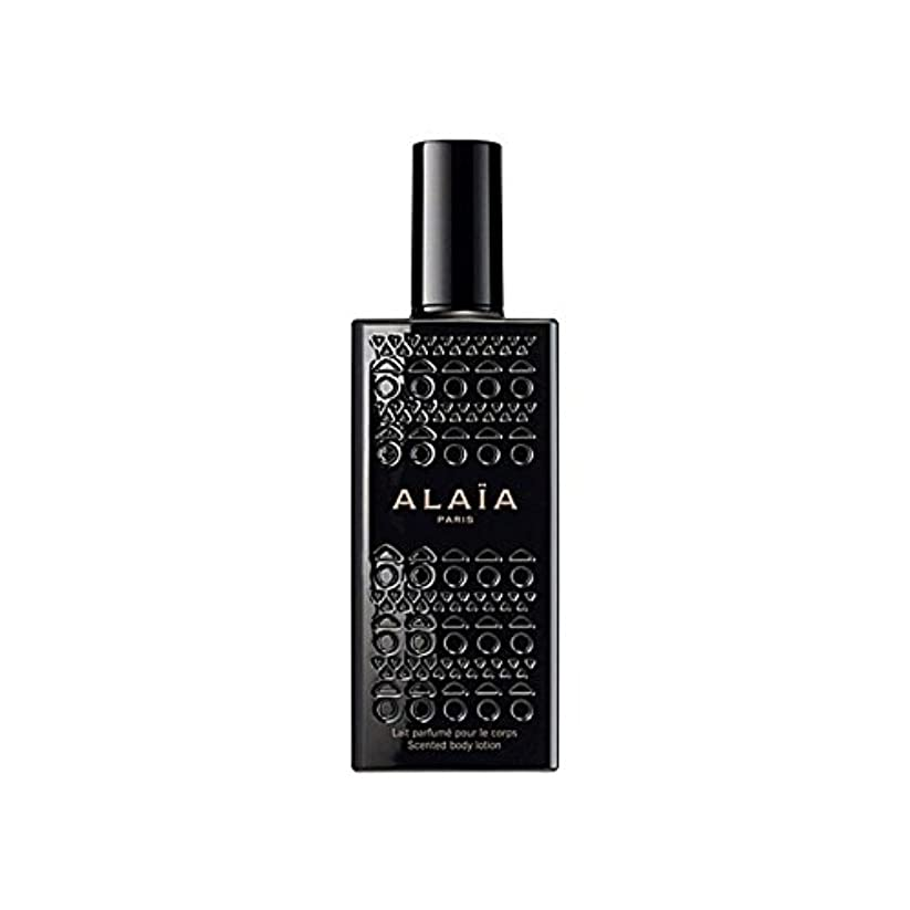 Alaia Ala?a Paris Body Lotion 200ml (Pack of 6) - アライアアライアパリボディローション200 x6 [並行輸入品]