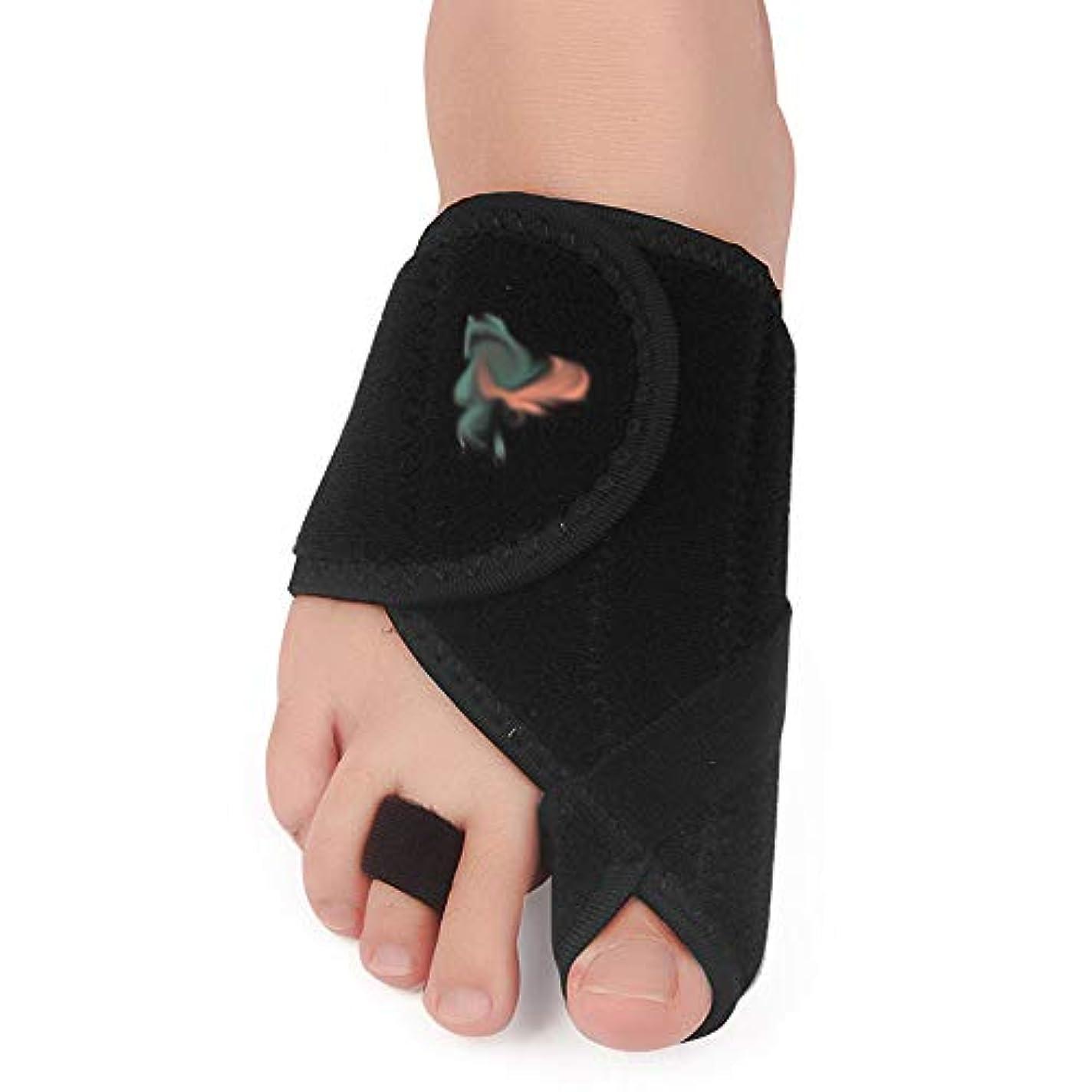 エジプト人誇りに思う質素な外反母alignアライナー、外反母deform変形および腱膜瘤捻womanされた外反母hallスプリントは、女性と男性のつま先の炎症のために,Black-RightFoot