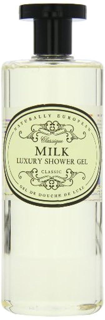 トランスペアレントむちゃくちゃ知覚的Naturally European Milk Luxury Refreshing Shower Gel 500ml