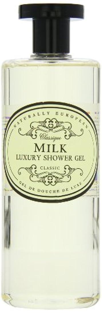 苦そうでなければ限られたNaturally European Milk Luxury Refreshing Shower Gel 500ml