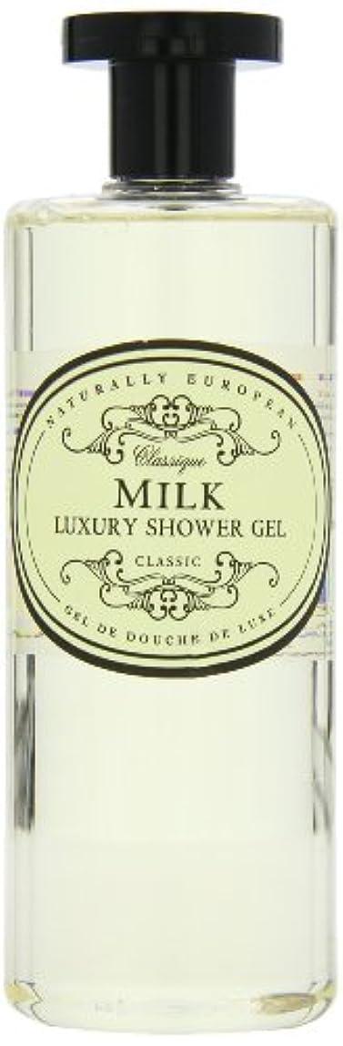 その間汚染された好きであるNaturally European Milk Luxury Refreshing Shower Gel 500ml