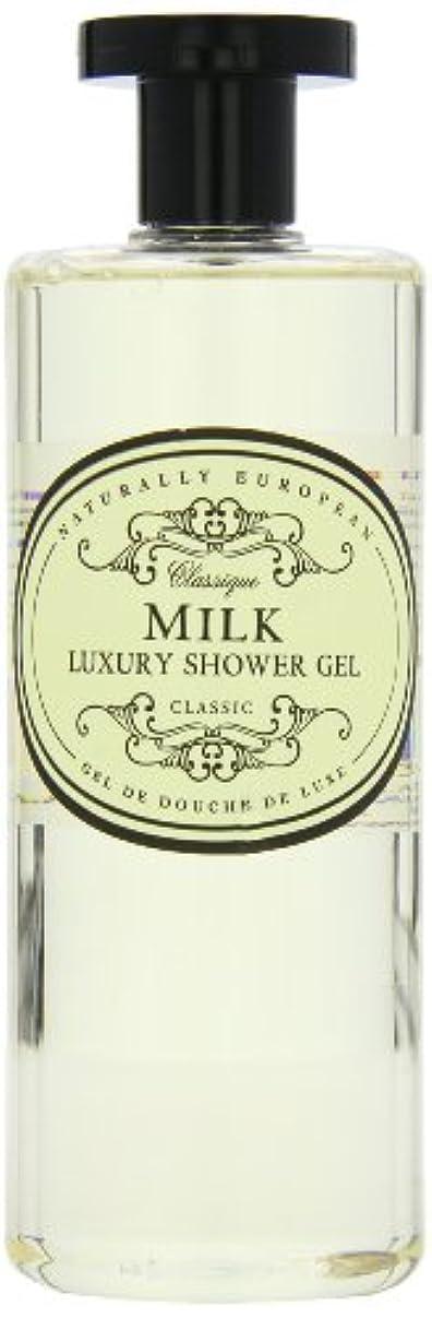 分離するゴミ箱アクティビティNaturally European Milk Luxury Refreshing Shower Gel 500ml