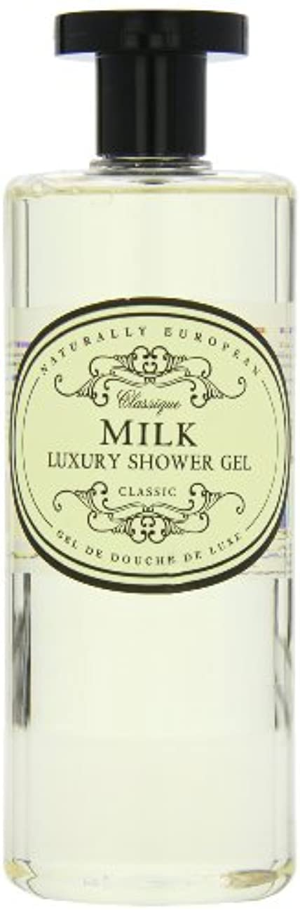 におい判読できない退屈させるNaturally European Milk Luxury Refreshing Shower Gel 500ml