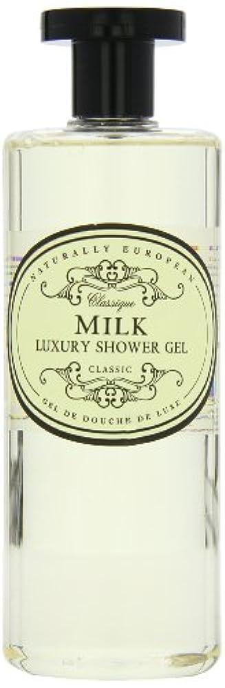 アルカイック兵士散るNaturally European Milk Luxury Refreshing Shower Gel 500ml