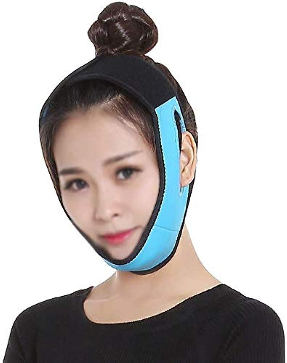 テザー旅行代理店見る人HEMFV 超薄型Vフェイスラインスリムアップベルト二重あごフェイススリミングチークマスク通気性のチンストラップリフトアップアンチリンクルマスクを削減