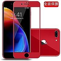Voviqi iPhone 8 Plus フィルム iPhone8 Plus ガラスフィルム 全面保護フィルム 液晶強化ガラス 全面フルカバー 98% 透過率 光沢 iPhone8 Plus (PRODUCT) RED Special Edition アイフォン 8 プラス 強化ガラス レッド