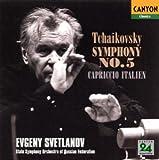 チャイコフスキー : 交響曲第5番&イタリア奇想曲