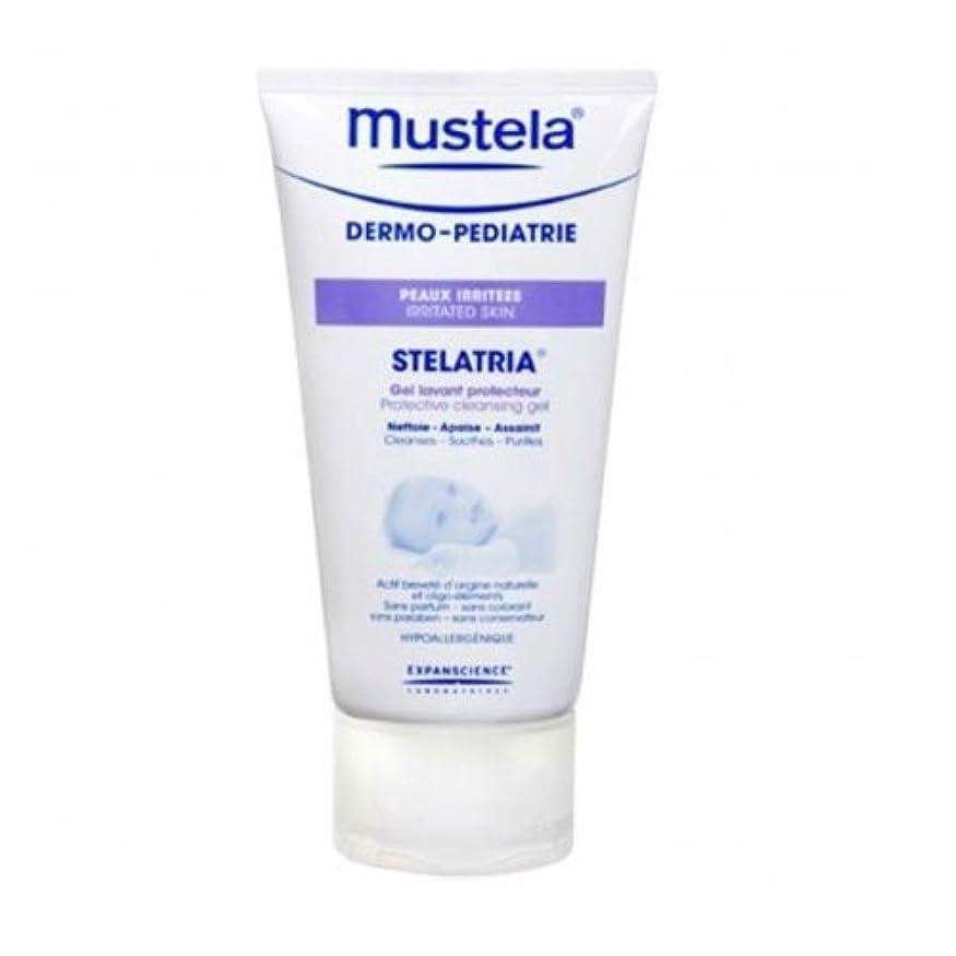冷ややかなハミングバードパンチMustela Stelatopia Protective Cleansing Gel 200ml [並行輸入品]