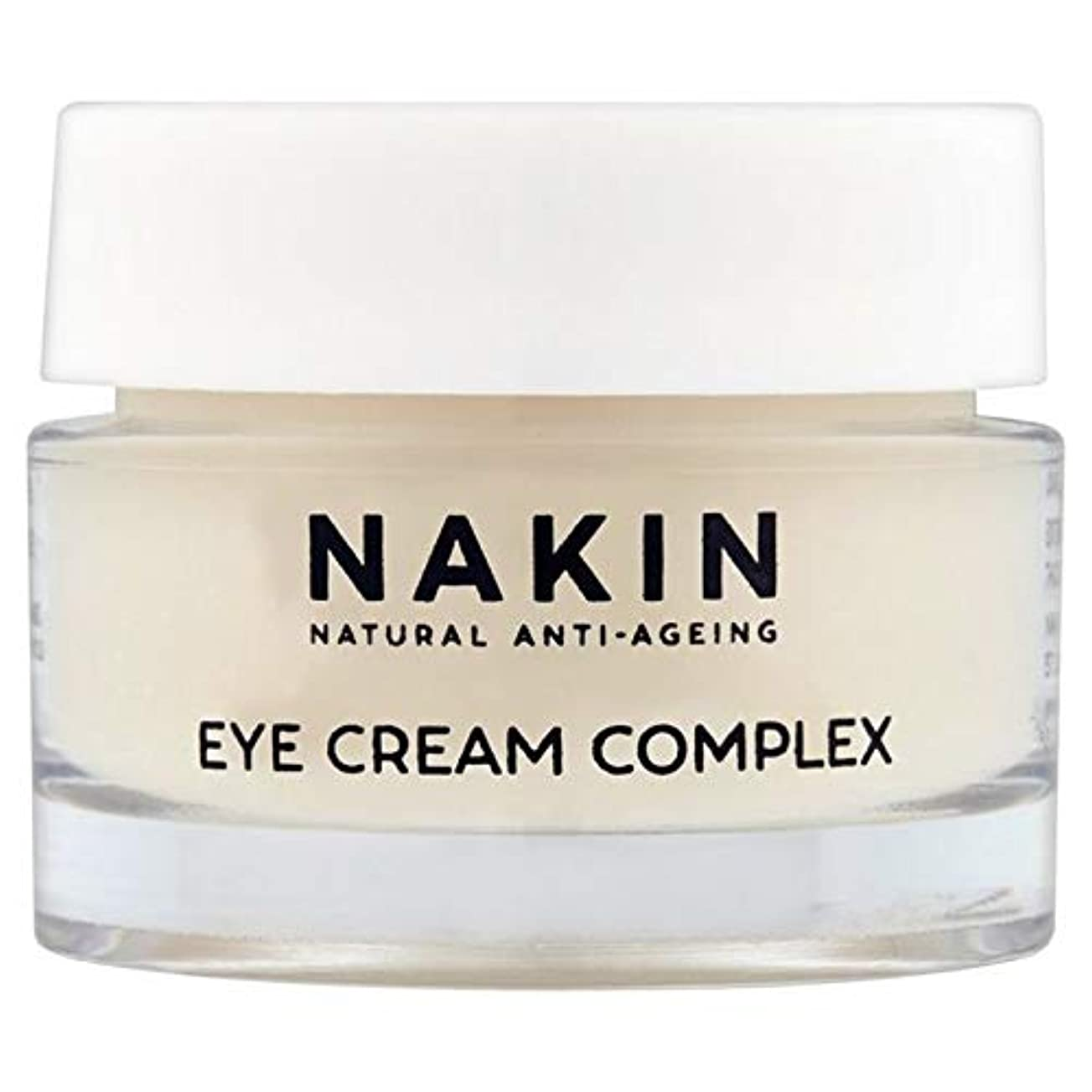 機構見習いチャーム[Nakin] Nakin自然アンチエイジングアイクリームコンプレックス15ミリリットル - Nakin Natural Anti-Ageing Eye Cream Complex 15ml [並行輸入品]