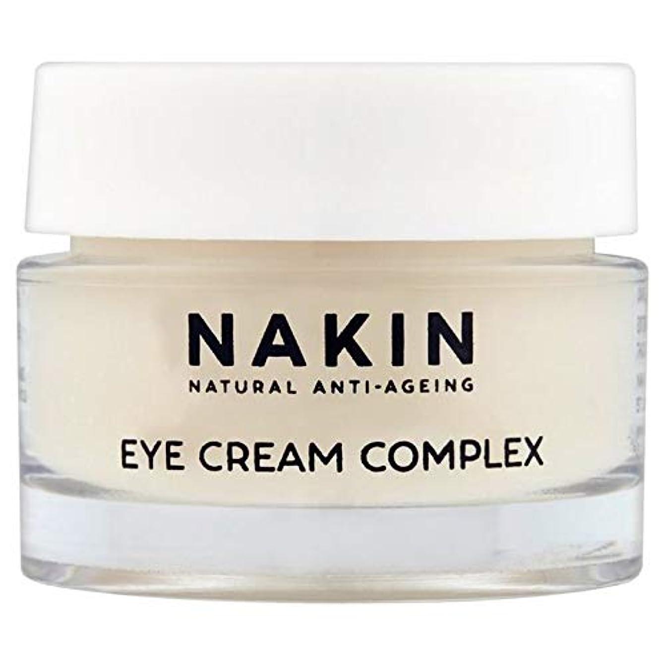 韓国反射ラダ[Nakin] Nakin自然アンチエイジングアイクリームコンプレックス15ミリリットル - Nakin Natural Anti-Ageing Eye Cream Complex 15ml [並行輸入品]