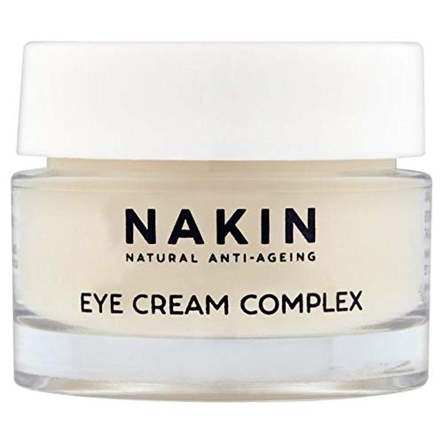合体雑草撤回する[Nakin] Nakin自然アンチエイジングアイクリームコンプレックス15ミリリットル - Nakin Natural Anti-Ageing Eye Cream Complex 15ml [並行輸入品]