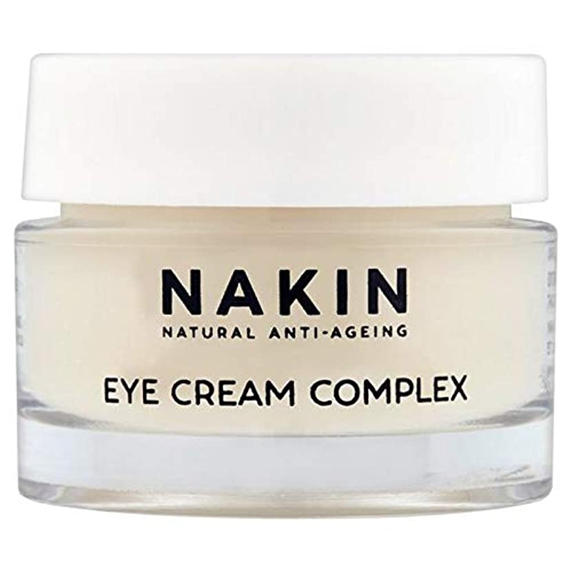 三角批判違反[Nakin] Nakin自然アンチエイジングアイクリームコンプレックス15ミリリットル - Nakin Natural Anti-Ageing Eye Cream Complex 15ml [並行輸入品]