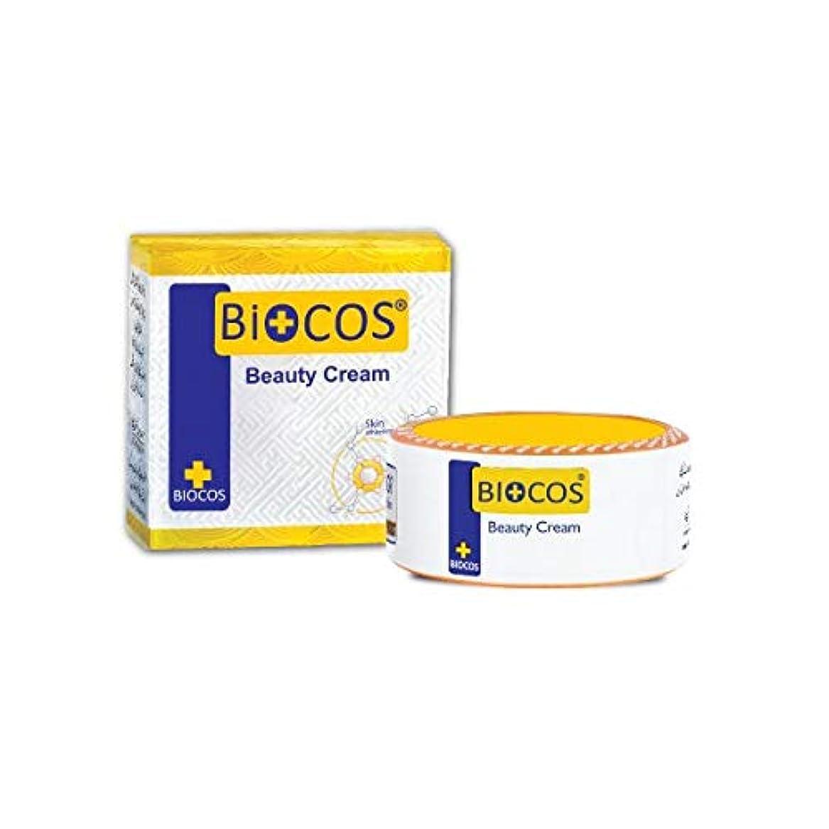 塩辛い読みやすさ遠近法Biocos Beauty Cream & Emergency Serum Original Import from Pakistan