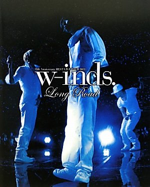 w-inds. 10th Anniversary BEST ...