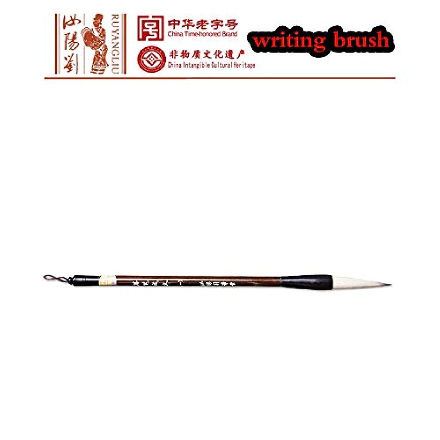 クールシャーロックホームズ飲食店ブラシRUYANGLIU中国の書道執筆ブラシの描画ブラシ中国のブラシの再利用可能なブラシホームペイントブラシを書きます (Size : S)