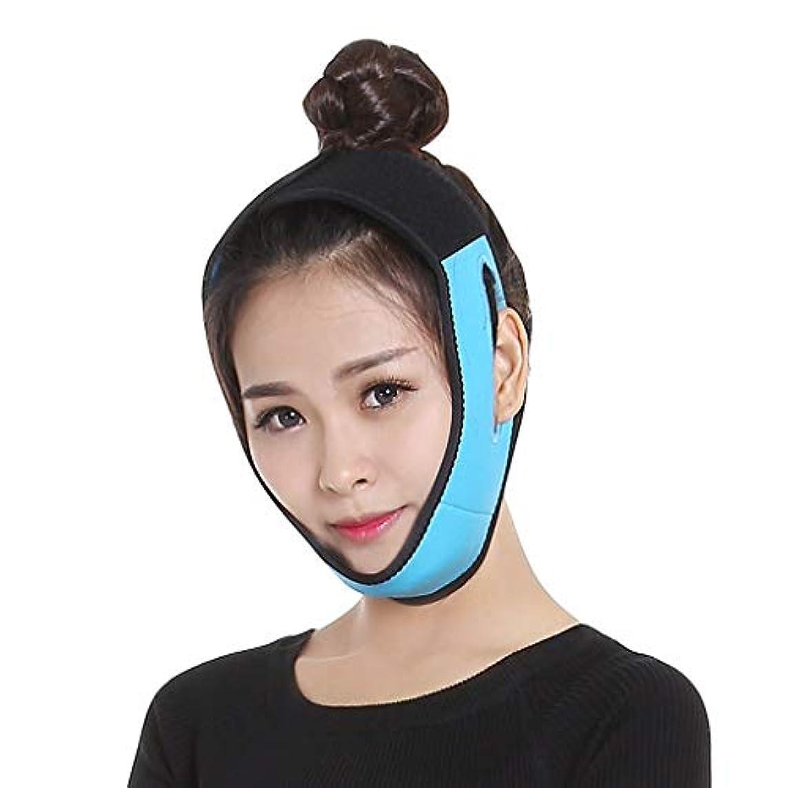 池シーズン事実Jia He 軽量 薄い顔ベルト、通気性睡眠薄い顔の包帯Vフェイスアーティファクトはアンチリンクル二重あご包帯矯正ベルトを持ち上げ ## (Color : Blue)