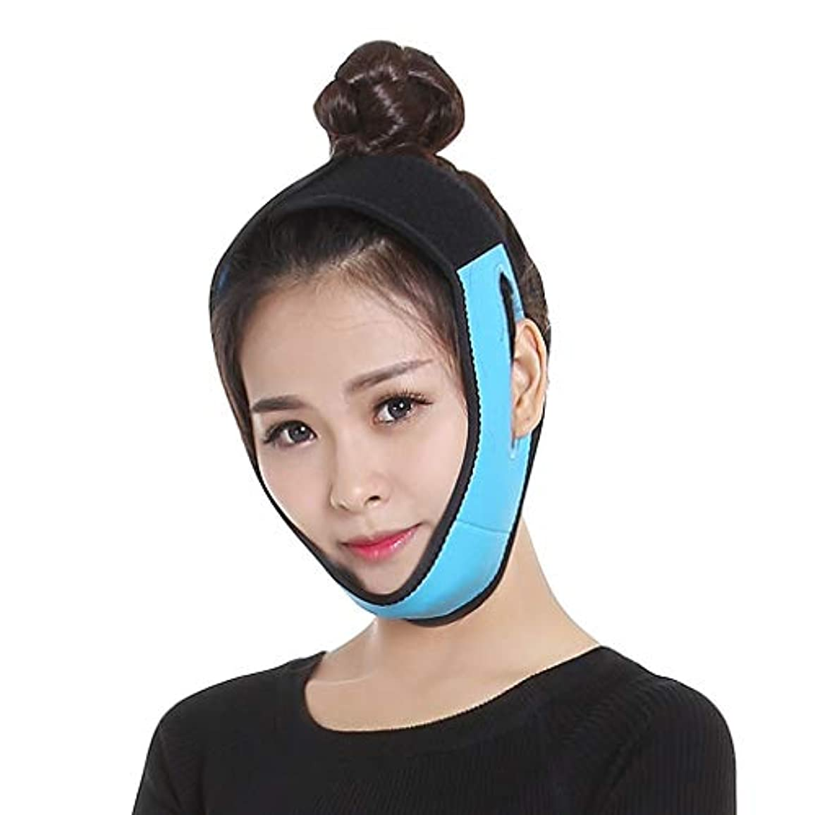 ショッキング固めるに対応Jia He 軽量 薄い顔ベルト、通気性睡眠薄い顔の包帯Vフェイスアーティファクトはアンチリンクル二重あご包帯矯正ベルトを持ち上げ ## (Color : Blue)
